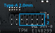 Asus TPM-header