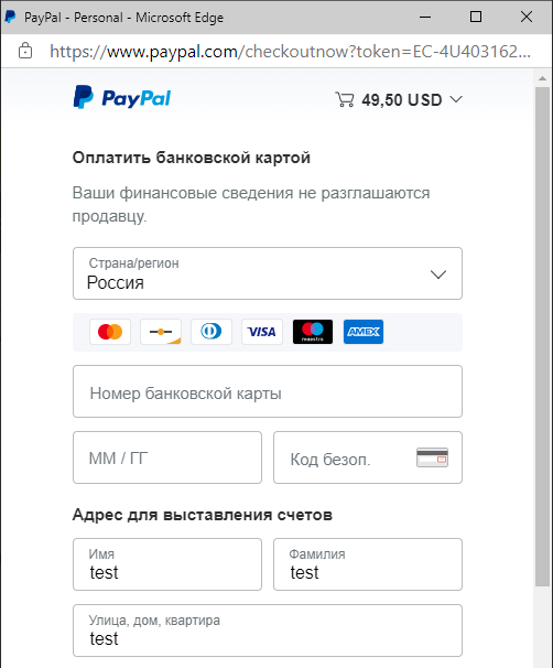 pp_ru2.PNG